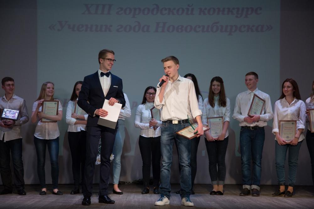 Презентация выступления на конкурса ученик года